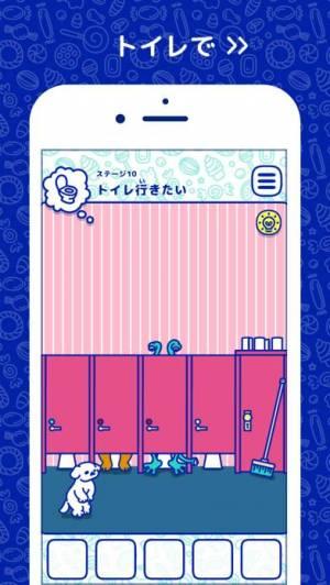 iPhone、iPadアプリ「脱出ゲーム ハッピーキャンディ」のスクリーンショット 3枚目