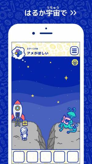 iPhone、iPadアプリ「脱出ゲーム ハッピーキャンディ」のスクリーンショット 5枚目