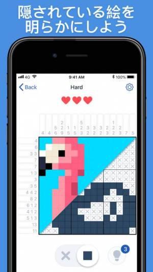 iPhone、iPadアプリ「Nonogram.com - ノノグラム・パズル」のスクリーンショット 2枚目