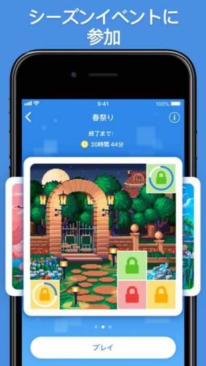 iPhone、iPadアプリ「Nonogram.com - ノノグラム・パズル」のスクリーンショット 4枚目