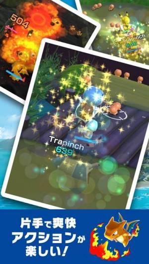 iPhone、iPadアプリ「ポケモンスクランブルSP」のスクリーンショット 5枚目