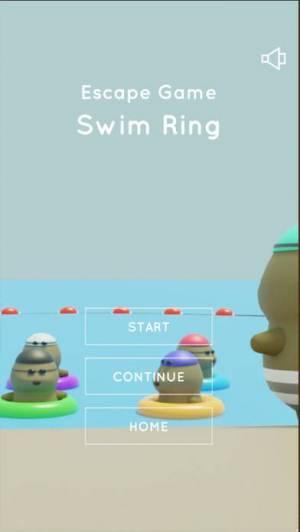 iPhone、iPadアプリ「脱出ゲーム Collection」のスクリーンショット 5枚目