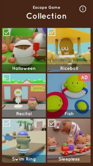 iPhone、iPadアプリ「脱出ゲーム Collection」のスクリーンショット 1枚目