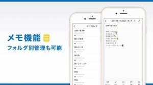 iPhone、iPadアプリ「スマート手帳 - スケジュールカレンダー(かれんだー)」のスクリーンショット 3枚目