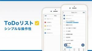 iPhone、iPadアプリ「スマート手帳 - スケジュールカレンダー(かれんだー)」のスクリーンショット 2枚目