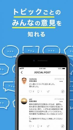 iPhone、iPadアプリ「Social Post」のスクリーンショット 4枚目
