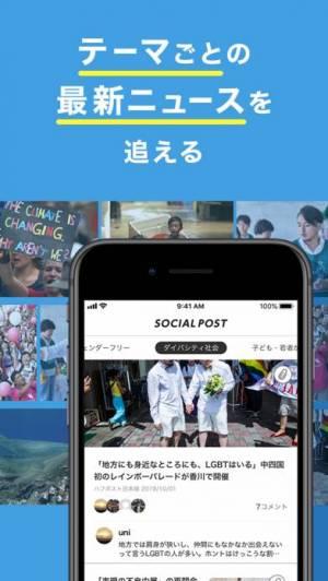 iPhone、iPadアプリ「Social Post」のスクリーンショット 3枚目