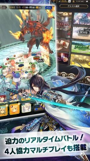iPhone、iPadアプリ「剣と天秤のディテクタシー」のスクリーンショット 4枚目