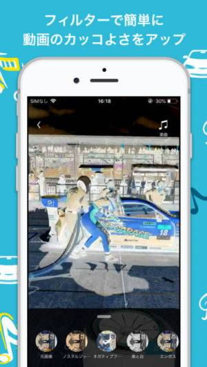 iPhone、iPadアプリ「CrPA  クルパ」のスクリーンショット 3枚目