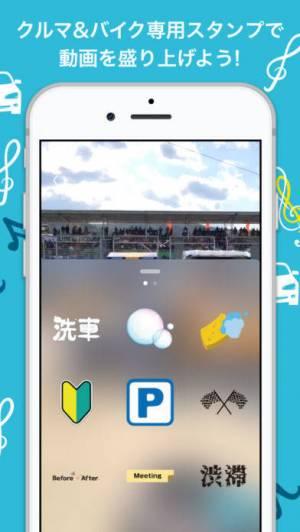 iPhone、iPadアプリ「CrPA  クルパ」のスクリーンショット 4枚目