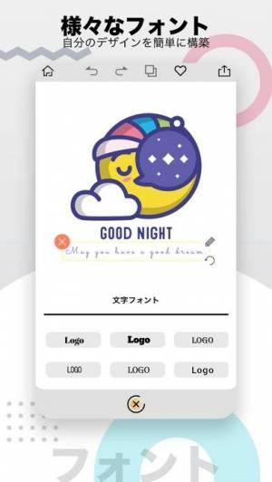 iPhone、iPadアプリ「Logo Maker | Logoster」のスクリーンショット 4枚目