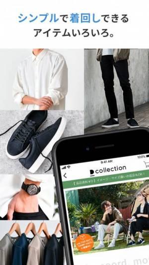 iPhone、iPadアプリ「コーディネート毎日更新 メンズ服通販Dcollection」のスクリーンショット 4枚目