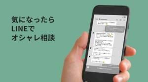 iPhone、iPadアプリ「おしゃれメンズのファッションアプリ -Dコレ-」のスクリーンショット 2枚目