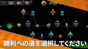 iPhone、iPadアプリ「Forza Street:タップしてレース開始」のスクリーンショット 4枚目