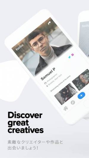iPhone、iPadアプリ「foriio」のスクリーンショット 3枚目