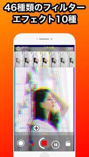 iPhone、iPadアプリ「つづきカメラ - 動画を一時停止で連続撮影」のスクリーンショット 4枚目