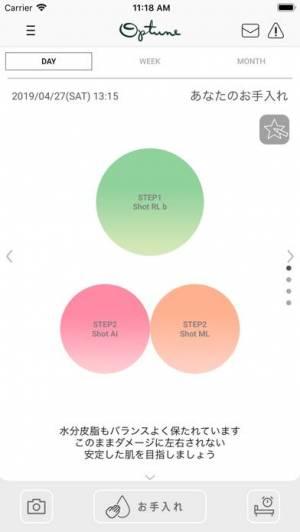iPhone、iPadアプリ「Optune」のスクリーンショット 1枚目