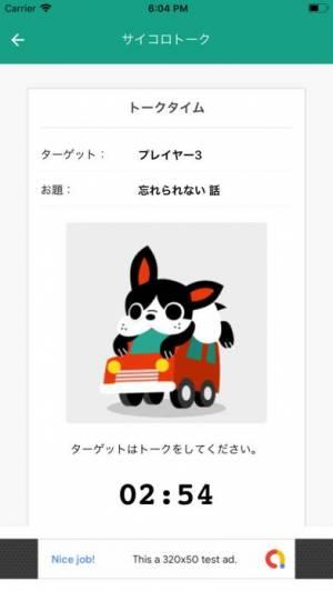 iPhone、iPadアプリ「車レク!」のスクリーンショット 4枚目
