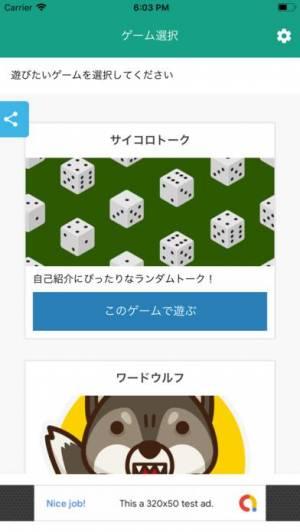 iPhone、iPadアプリ「車レク!」のスクリーンショット 2枚目