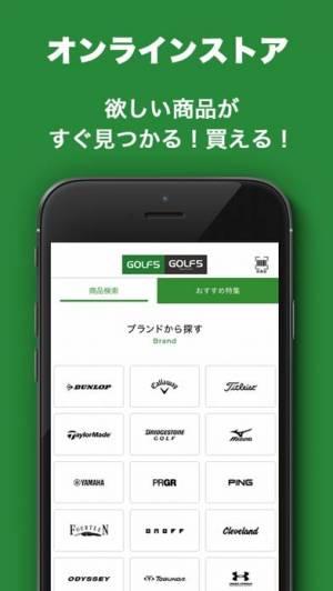 iPhone、iPadアプリ「ゴルフ5 - 日本最大級のGOLF用品専門ショップ」のスクリーンショット 4枚目