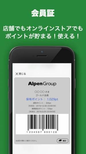 iPhone、iPadアプリ「ゴルフ5 - 日本最大級のGOLF用品専門ショップ」のスクリーンショット 2枚目