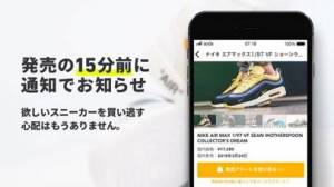 iPhone、iPadアプリ「スニーカーダンク - 人気・新作スニーカー情報アプリ」のスクリーンショット 3枚目