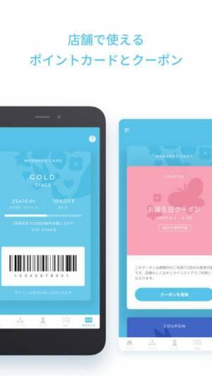 iPhone、iPadアプリ「アースミュージックアンドエコロジー公式アプリ」のスクリーンショット 3枚目