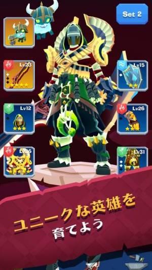iPhone、iPadアプリ「マイティ・クエスト (The Mighty Quest)」のスクリーンショット 4枚目