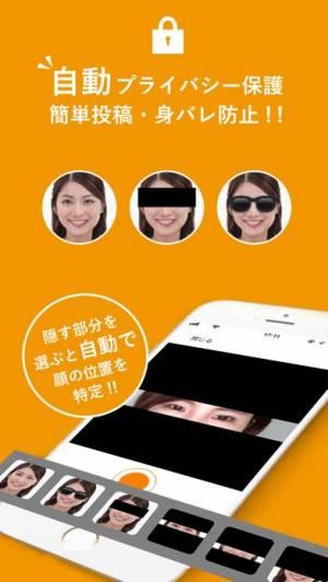 iPhone、iPadアプリ「あのね/美容整形の動画クチコミアプリ」のスクリーンショット 4枚目