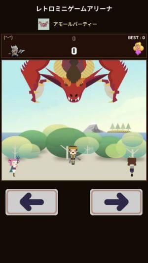 iPhone、iPadアプリ「レトロミニゲームアリーナ 2019」のスクリーンショット 2枚目