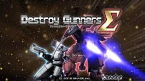 iPhone、iPadアプリ「Destroy Gunners Σ」のスクリーンショット 1枚目