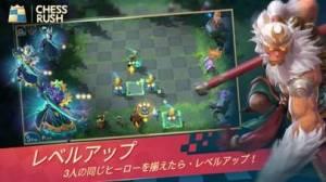 iPhone、iPadアプリ「Chess Rush」のスクリーンショット 5枚目