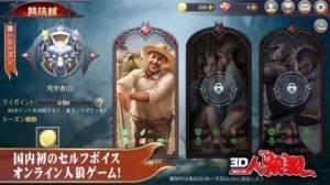 iPhone、iPadアプリ「3D人狼殺-2019年新たな3Dボイスチャット人狼ゲーム」のスクリーンショット 5枚目