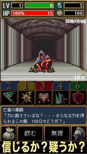 iPhone、iPadアプリ「Dark Blood 〜ダークブラッド〜」のスクリーンショット 3枚目