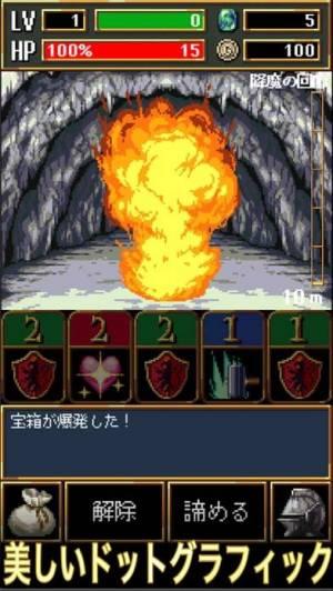 iPhone、iPadアプリ「Dark Blood 〜ダークブラッド〜」のスクリーンショット 5枚目