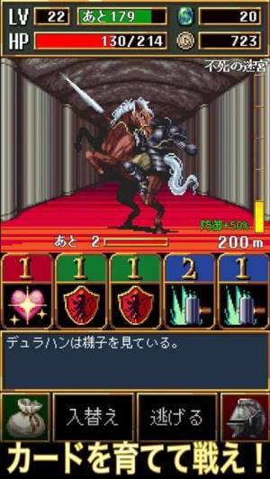 iPhone、iPadアプリ「Dark Blood 〜ダークブラッド〜」のスクリーンショット 2枚目