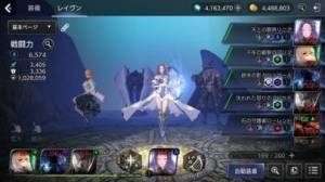 iPhone、iPadアプリ「【MMORPG】TERA ORIGIN(テラオリジン)」のスクリーンショット 5枚目