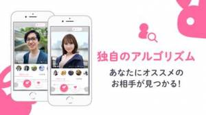 iPhone、iPadアプリ「恋活婚活ならaocca-マッチングアプリ(アオッカ)」のスクリーンショット 3枚目