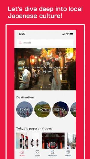 iPhone、iPadアプリ「DIVE JAPAN -Video Travel Guide」のスクリーンショット 1枚目