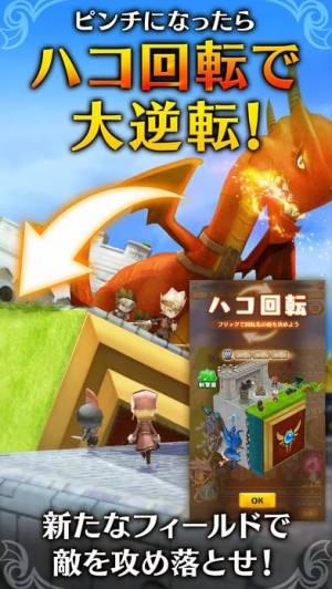 iPhone、iPadアプリ「ドラゴン&コロニーズ」のスクリーンショット 5枚目