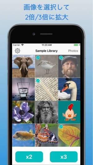 iPhone、iPadアプリ「Falper SR - 画像を一瞬で綺麗に高画質化」のスクリーンショット 1枚目