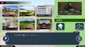 iPhone、iPadアプリ「ミソハギ踏切で待ってる」のスクリーンショット 2枚目