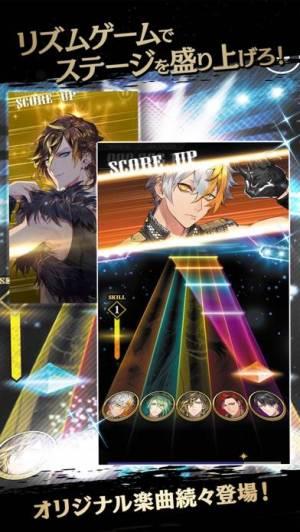iPhone、iPadアプリ「ブラックスター -Theater Starless-」のスクリーンショット 5枚目