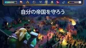 iPhone、iPadアプリ「Empire: Age of Knights」のスクリーンショット 1枚目