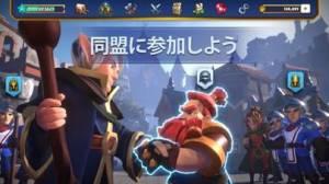 iPhone、iPadアプリ「Empire: Age of Knights」のスクリーンショット 4枚目
