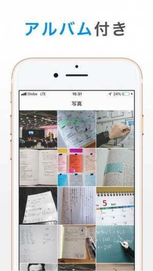 iPhone、iPadアプリ「シンプルノート - メモ帳・ノート管理(めも帳)のメモアプリ」のスクリーンショット 5枚目