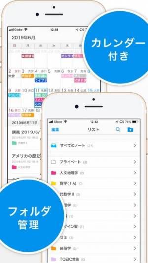iPhone、iPadアプリ「シンプルノート - メモ帳・ノート管理(めも帳)のメモアプリ」のスクリーンショット 3枚目