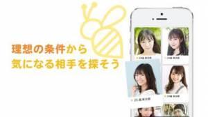 iPhone、iPadアプリ「mitsumitsu(ミツミツ)」のスクリーンショット 3枚目