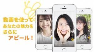 iPhone、iPadアプリ「mitsumitsu(ミツミツ)」のスクリーンショット 2枚目