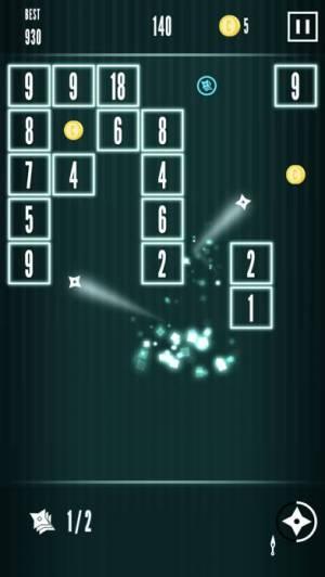 iPhone、iPadアプリ「Ninja Brick - Breakout」のスクリーンショット 2枚目
